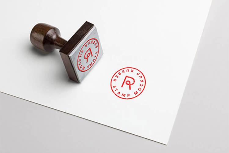 Rubber Stamp PSD Logo Mockup