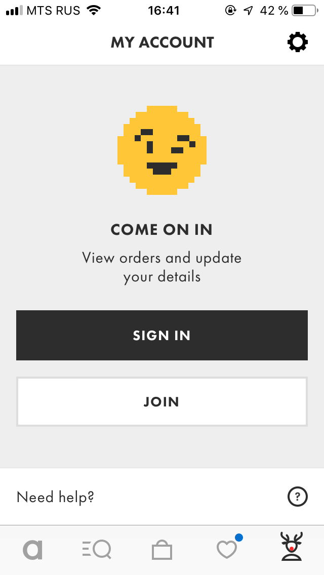 Care about user onboarding: simplify and relax