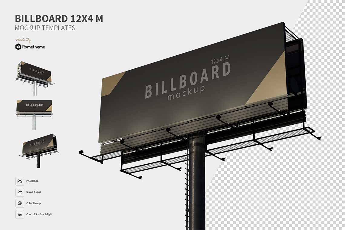 Billboard Mockup FH