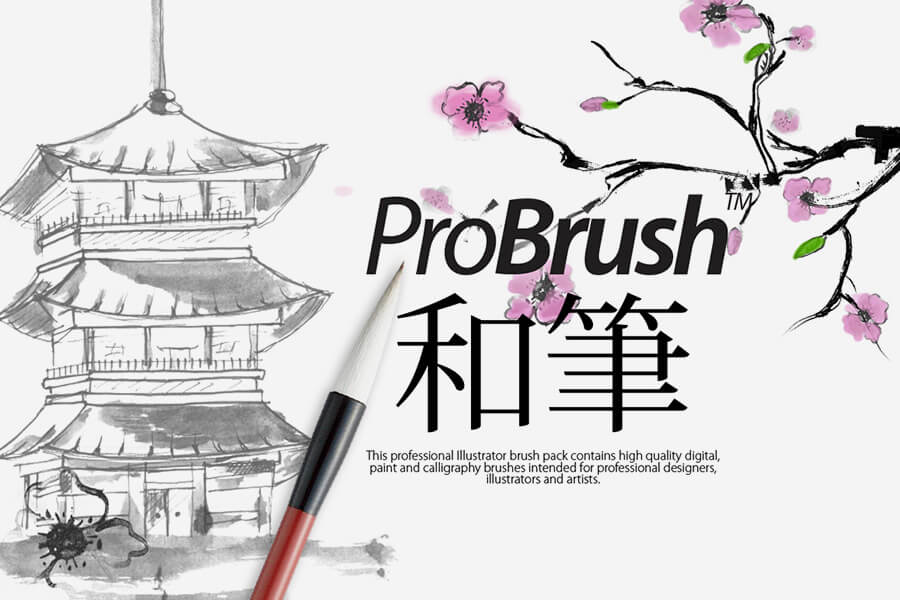 Japan Calligraphy Brushes for Illustrator