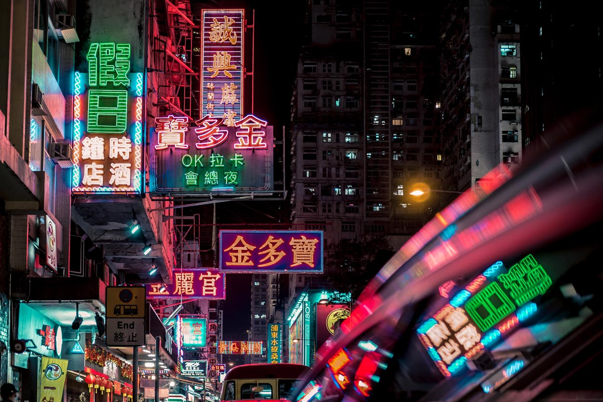 Neon City by Zachary XU on Unsplash