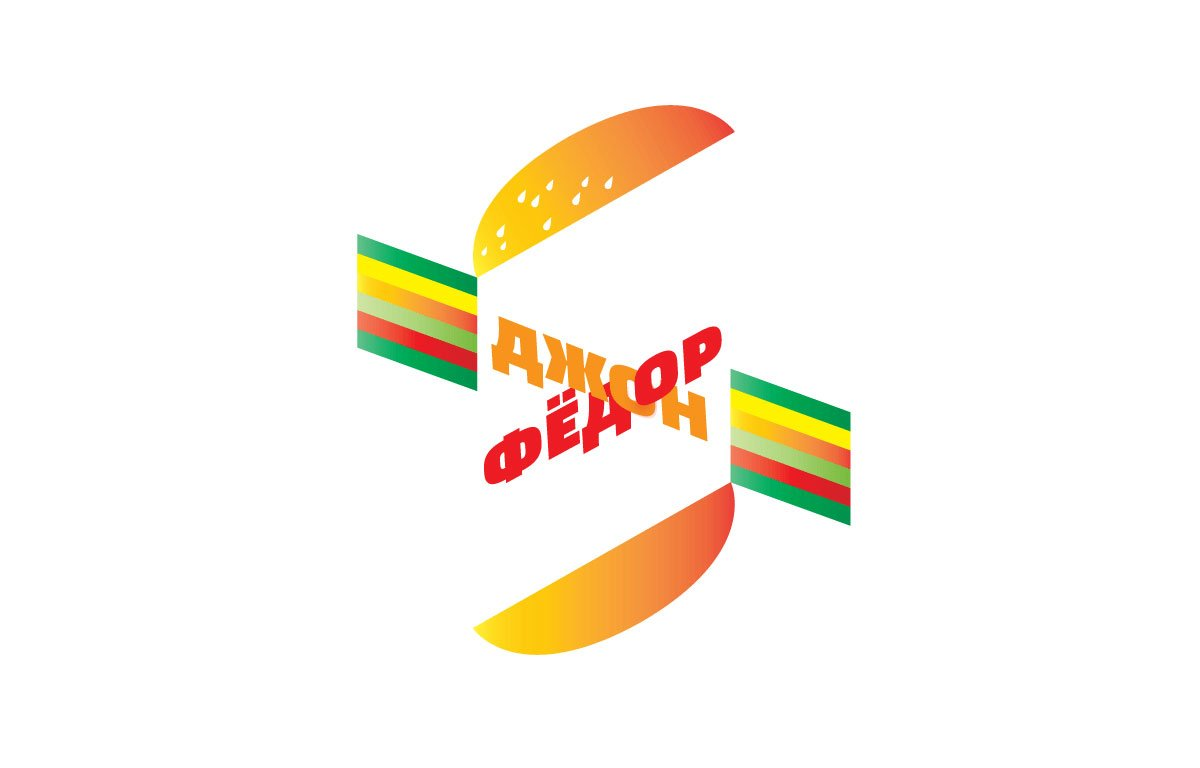 JohnFedor burger shop logo