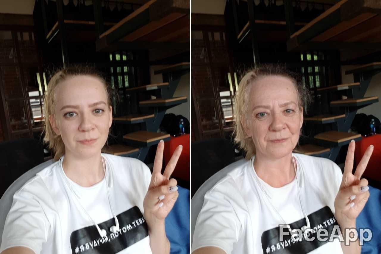 Ksenia FaceApp