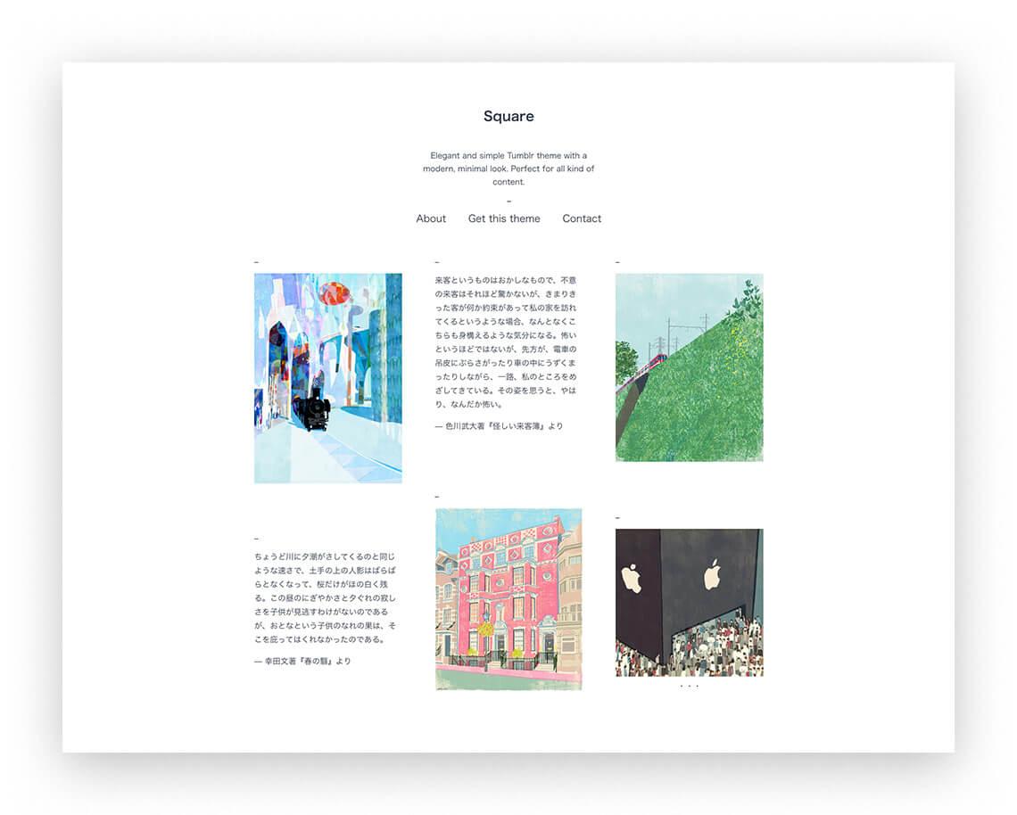Coloristic Cute Tumblr theme