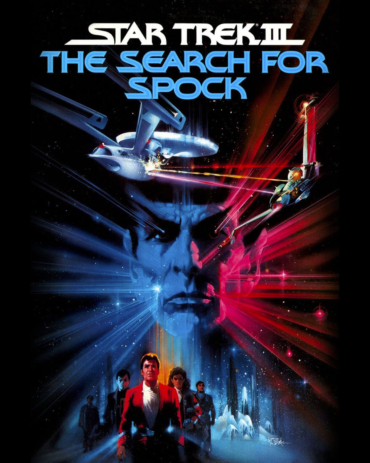 Star Trek III: The Search for Spock, 1984