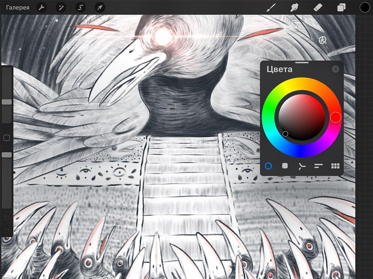 mini color panel