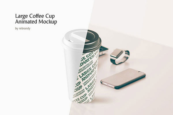 Large Coffee Cup Mockup Animated Version