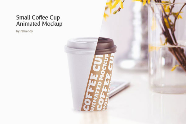 Small Coffee Cup Mockup Animated