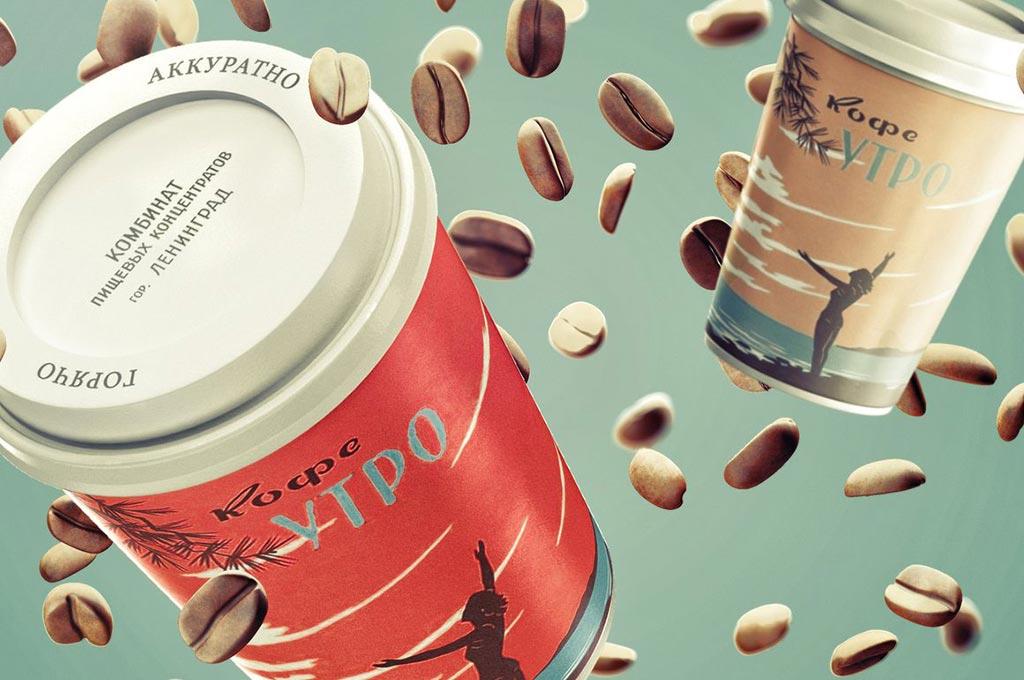 Coffee Maniac Cup Mockup Set