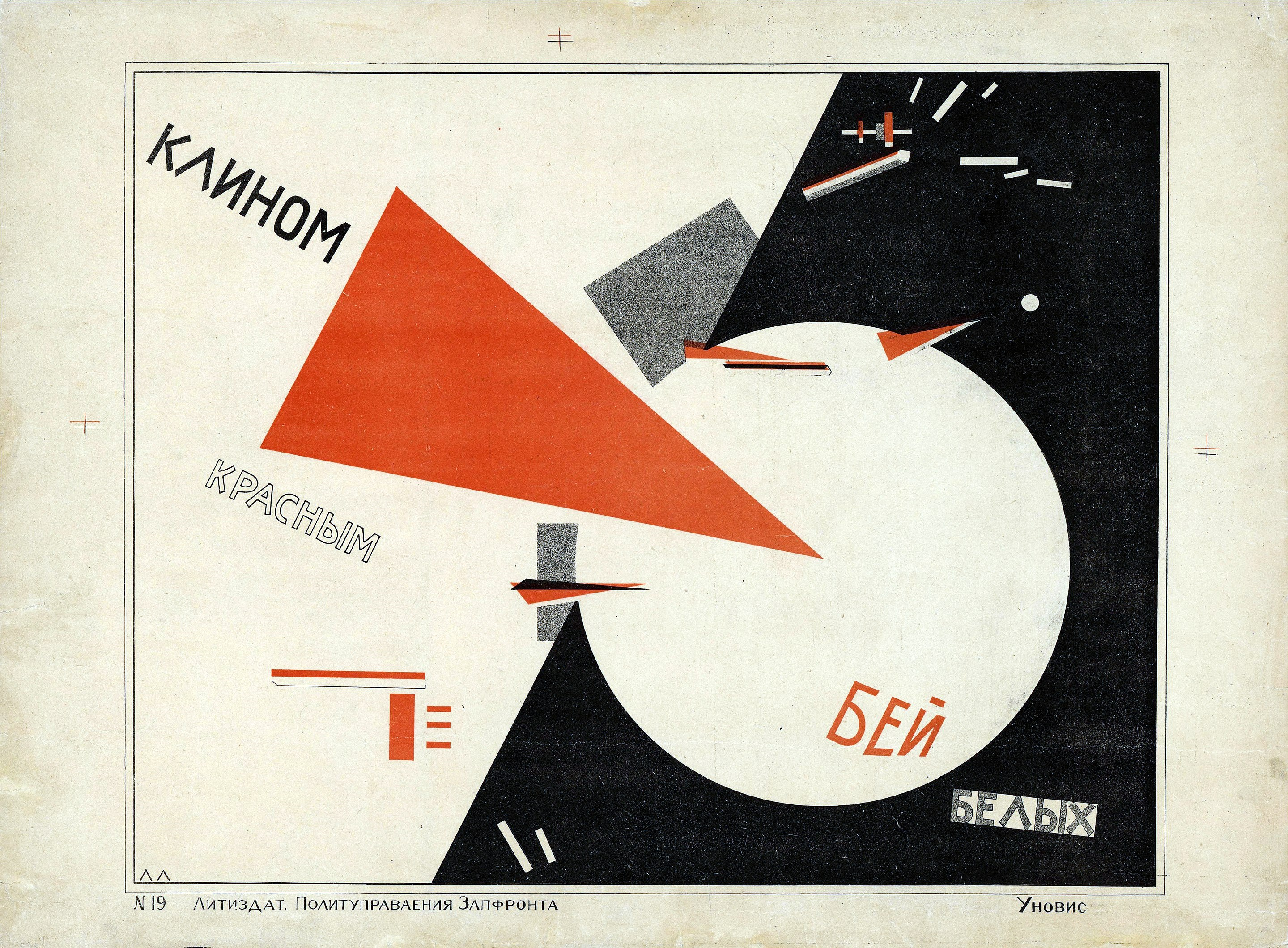 Beat the Whites with the Red Wedge, El Lissitzky 1919-1920