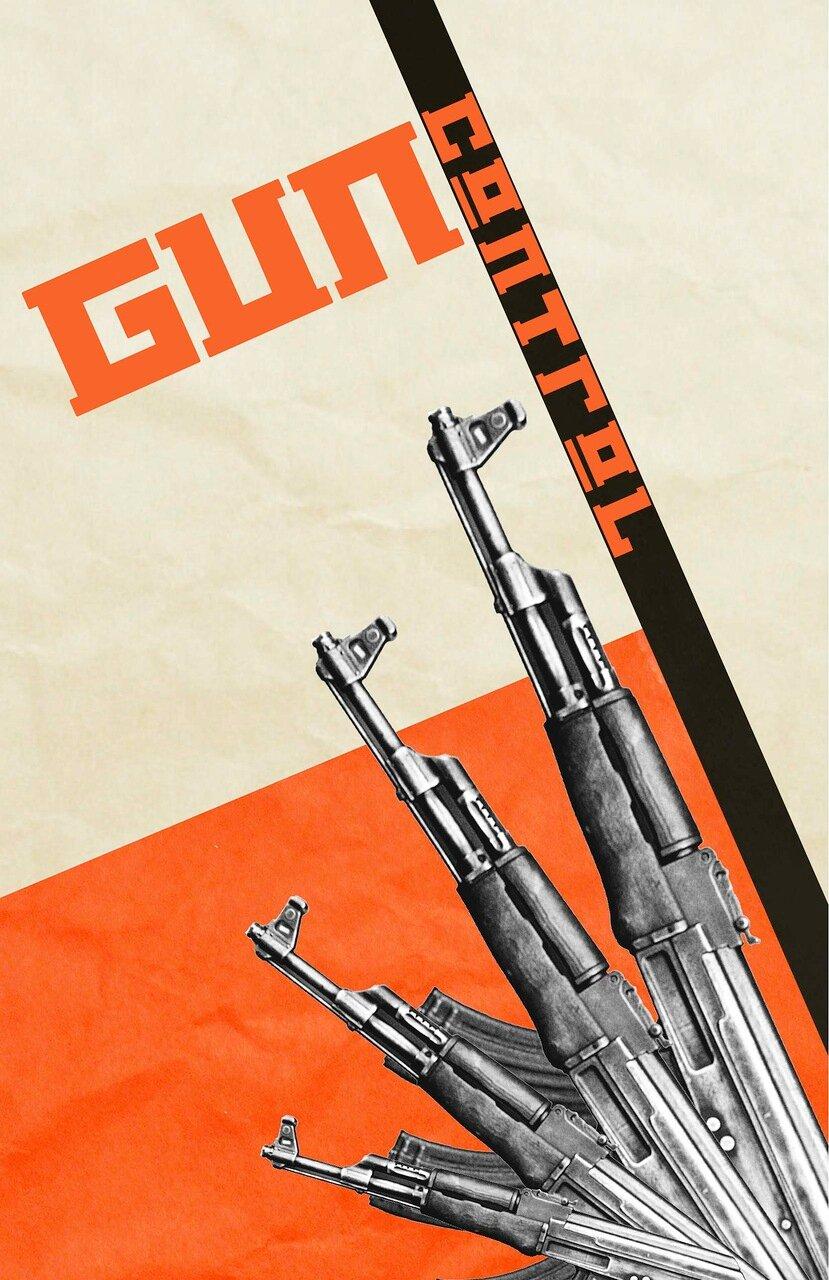 Gun Control, Gustav Klutsis