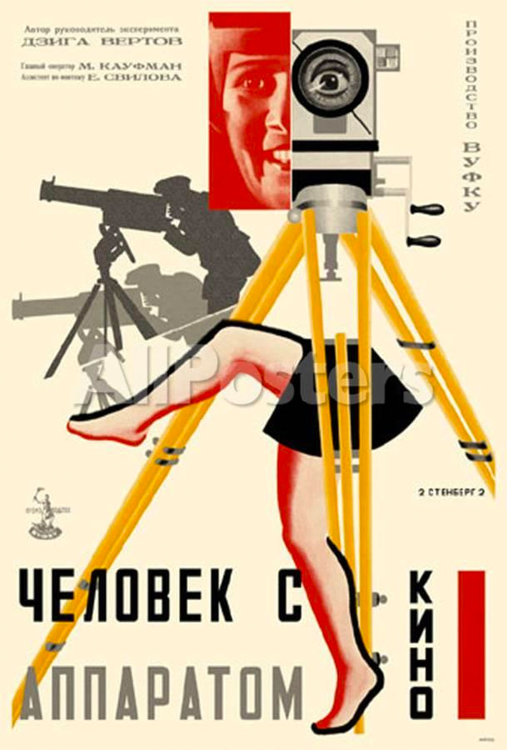 Man with a Movie Camera, film poster 1929
