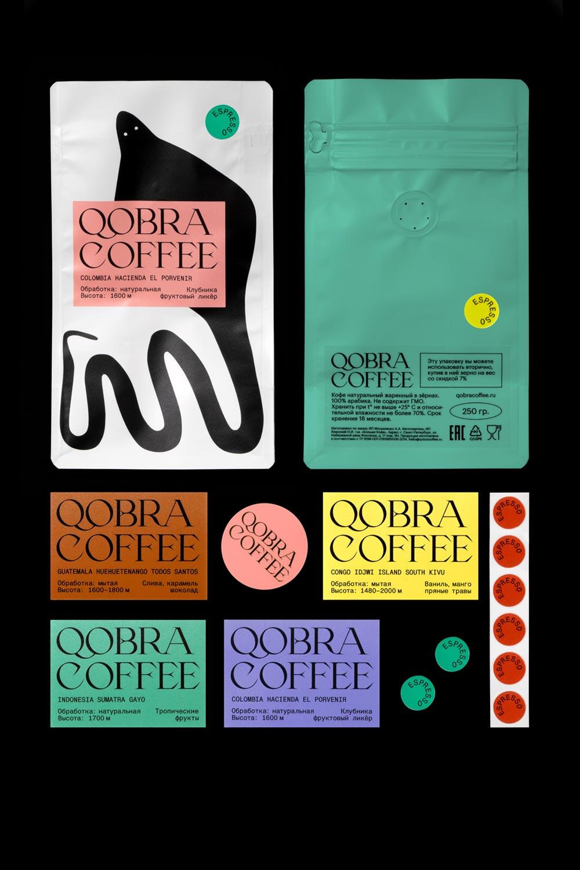 Qobra Coffee