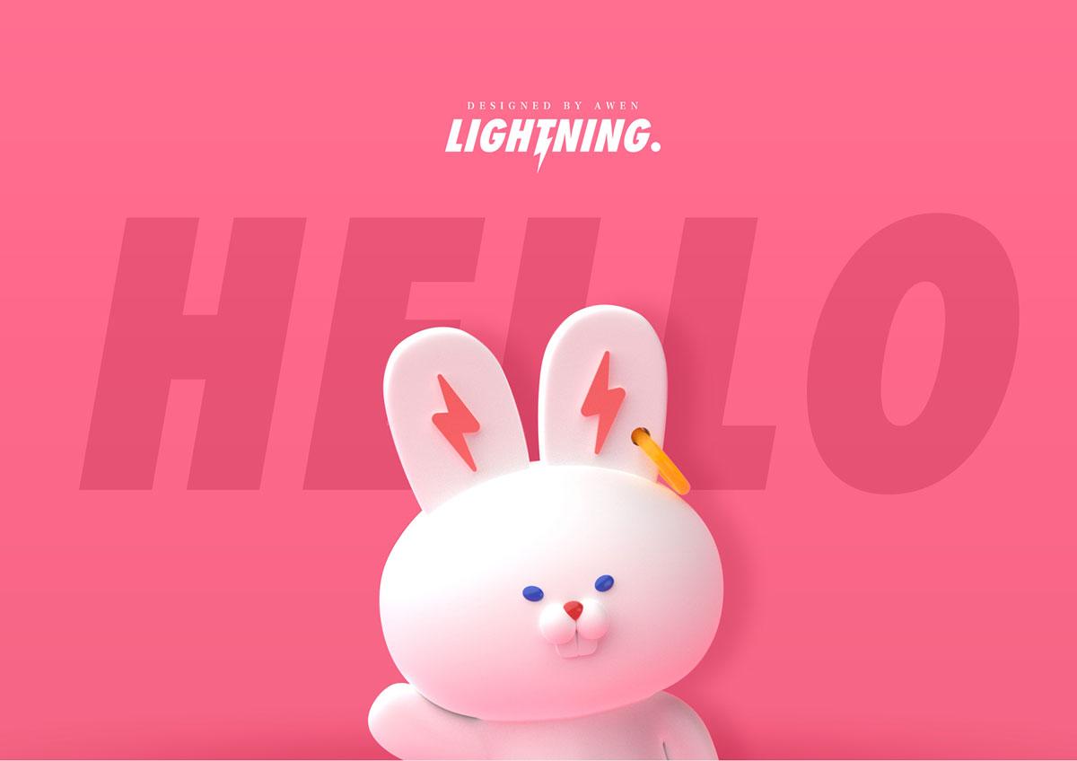 LIGHTNING by Awen Lin
