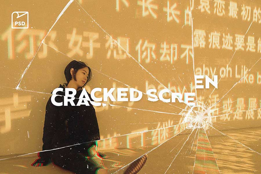 Cracked Screen Photo Effect