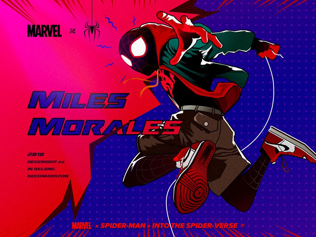 Spider-Man Fan Art by DarkBlue