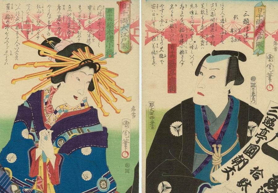 Hisenryû O-Edo no furumai_ Actor and Courtesan, Toyohara Kunichika