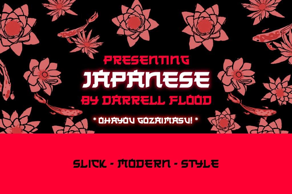 Japanese 2020