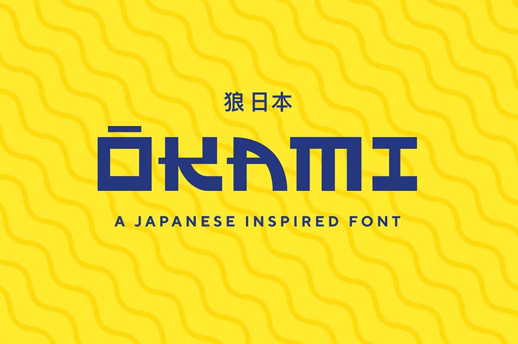 OKAMI | Display Font