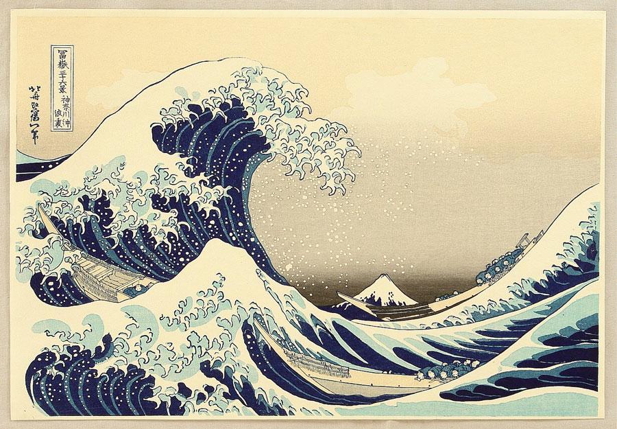 Thirty-six Views of Mt.Fuji - The Great Wave, Katsushika Hokusai