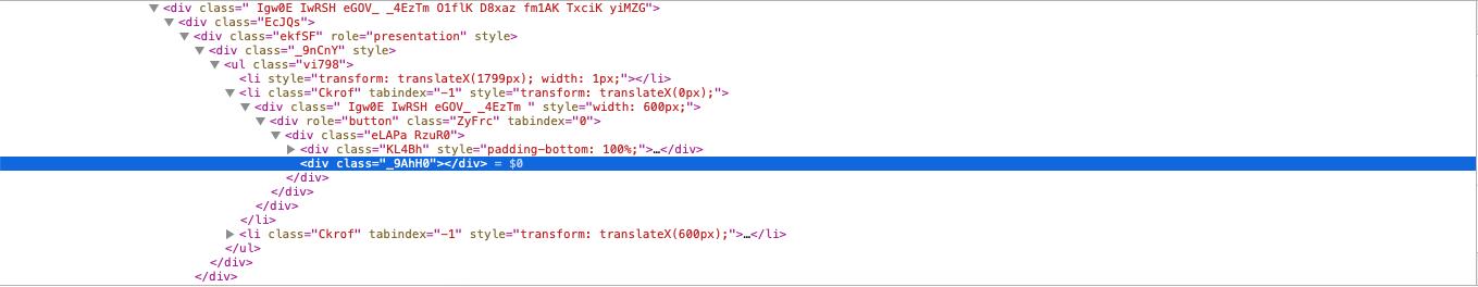 Check Source Code